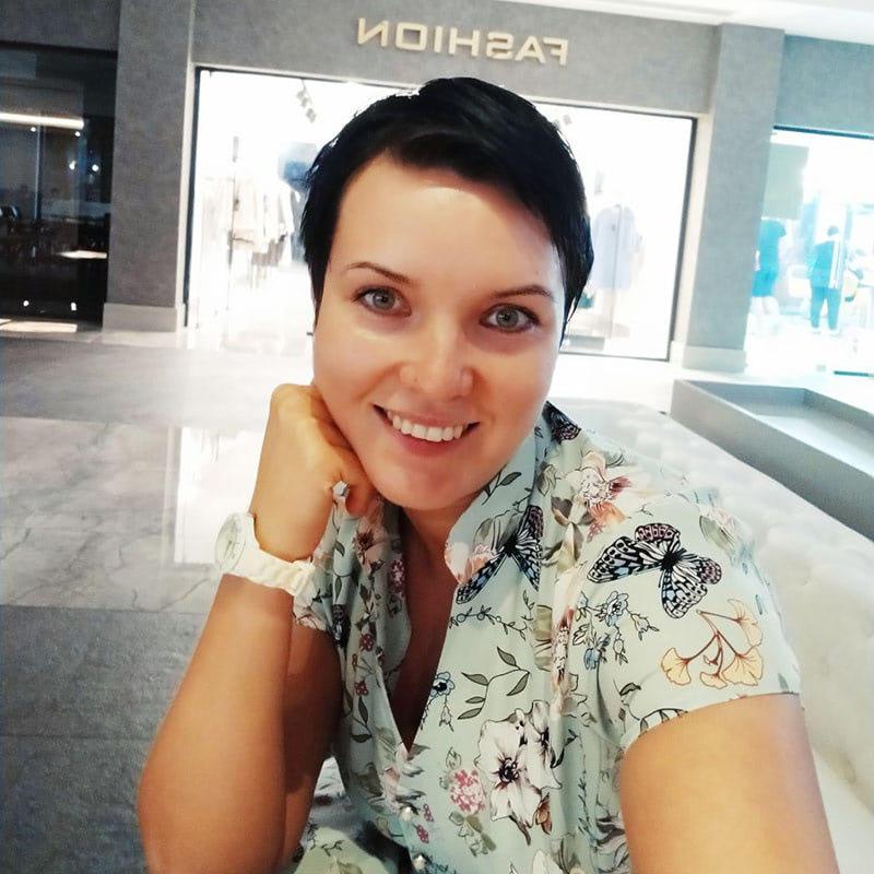 Екатерина Корнилова